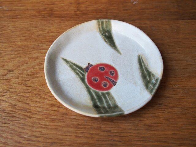 赤いてんとう虫の小皿の画像1枚目