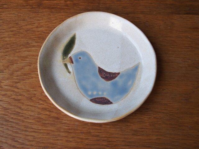 水色の鳥の小皿の画像1枚目