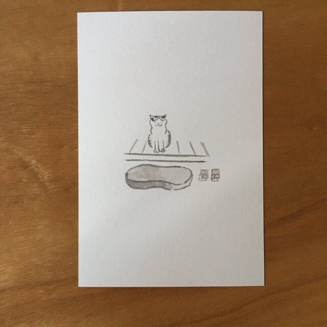 絵葉書/ポストカード <おかえり>の画像1枚目