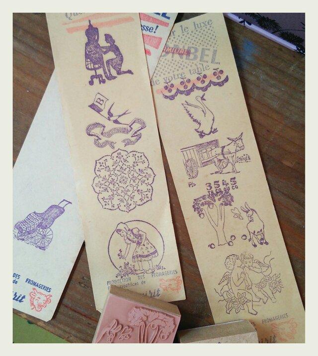 de bouboutin antiquemotif stamp  №2の画像1枚目