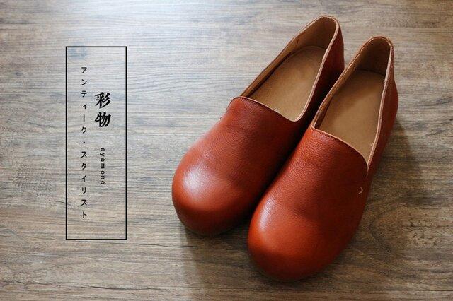【受注製作】ゆるカーブ 100%牛革縫製ぺたんこ靴、丸トウ 茶色 KT5454の画像1枚目