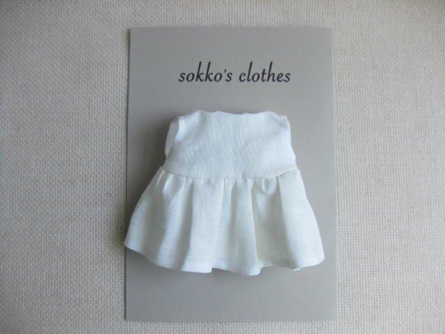 sokko's Dress  白いリネンのワンピーススカートの画像1枚目