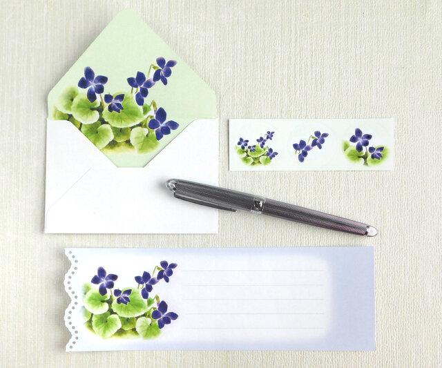 すみれのミニ封筒&メッセージカード(内模様)の画像1枚目