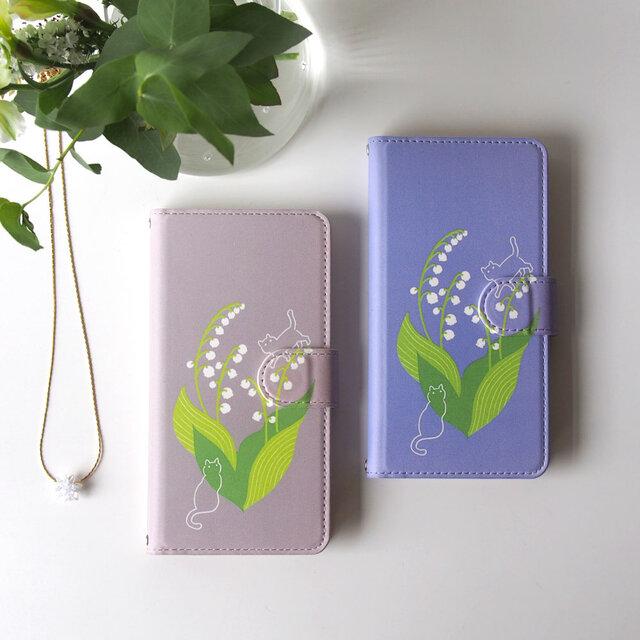 幸福の花〜鈴蘭と猫の手帳型スマホケースの画像1枚目