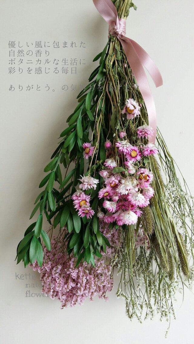 優しい風シリーズ ピンクの小花のスワッグ♪の画像1枚目