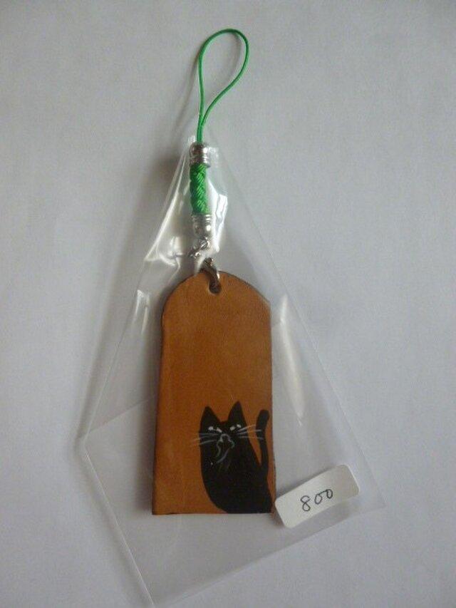 革のストラップ 猫④の画像1枚目