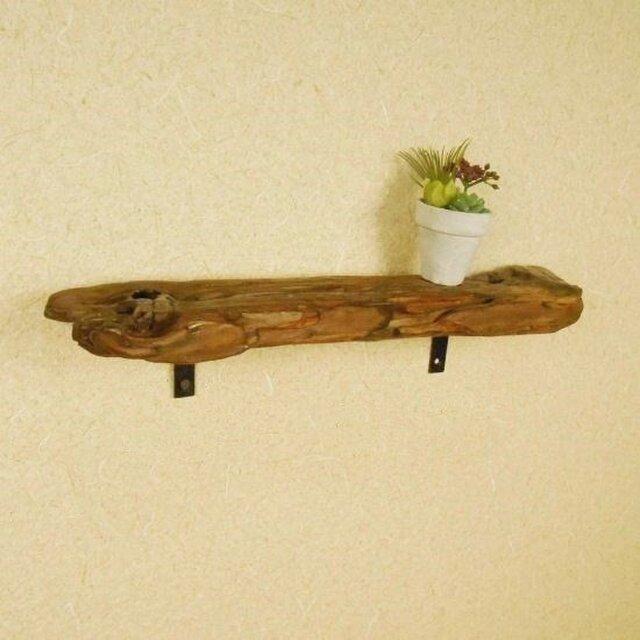 【温泉流木】ワイルドな壁掛け棚 ウォールラック 流木インテリアの画像1枚目