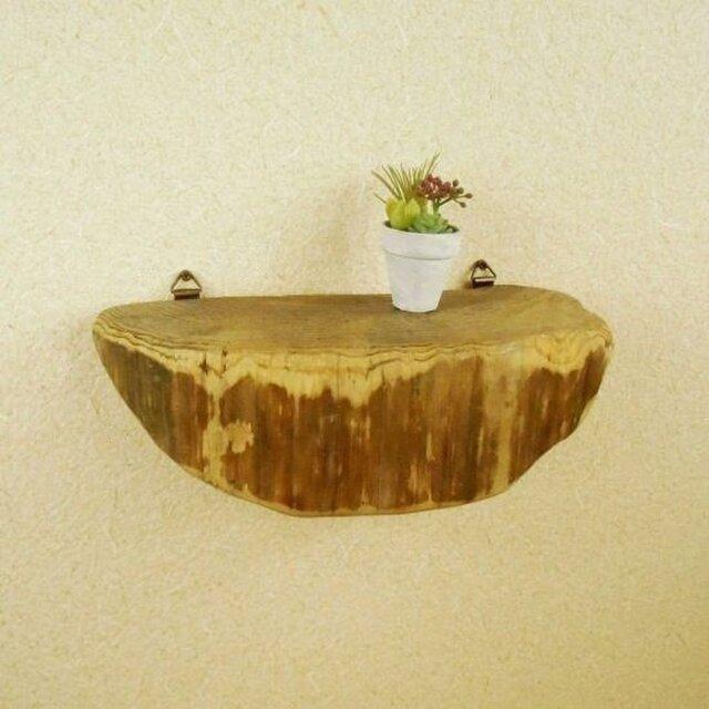 【温泉流木】丸太の薄型吊り棚 ウォールラック 流木インテリアの画像1枚目