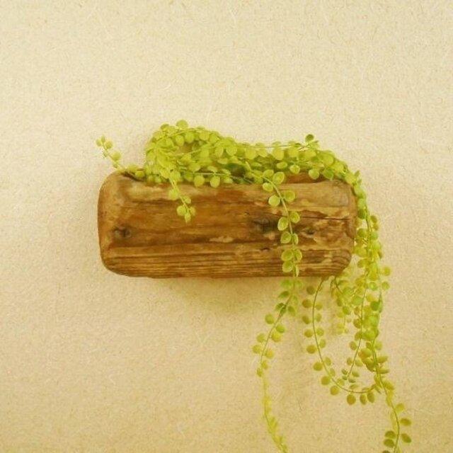【温泉流木】かわいい直方体の壁掛け飾り棚 吊り棚 ウォールラック 流木インテリアの画像1枚目