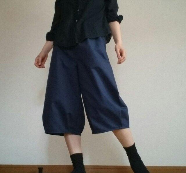 裾しぼりミモレ丈ワイドパンツゆったり楽にウエストゴムの画像1枚目