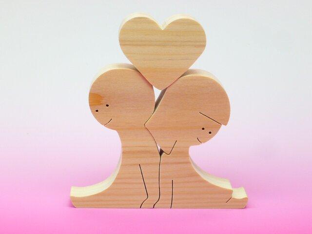 送料無料 木のおもちゃ 幸せなカップルの画像1枚目