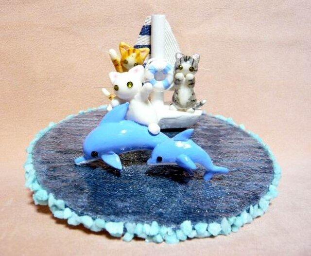 にゃんこのしっぽ〇いるかちゃんとあそぼう〇海〇ヨット〇猫ミニチュアの画像1枚目