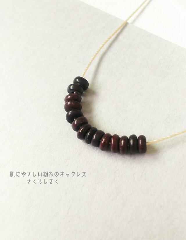 45 [14kgf] ブラウン色 肌にやさしい絹糸のネックレスの画像1枚目