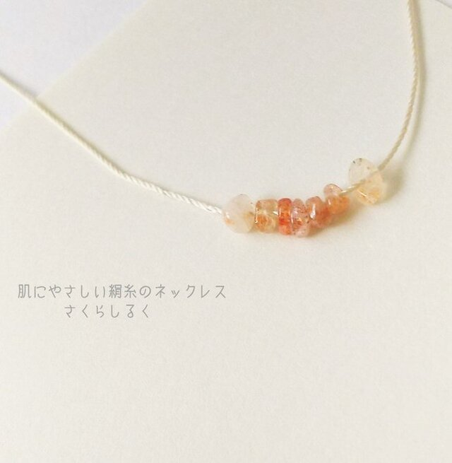 21 [14kgf] サンストーン 肌にやさしい絹糸のネックレスの画像1枚目