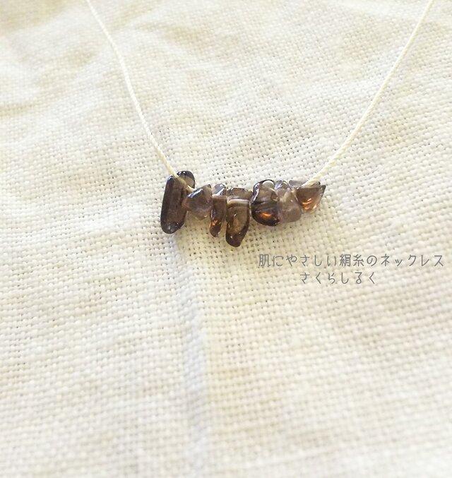 4_14 [14kgf] スモーキークォーツ 肌にやさしい絹糸のネックレスの画像1枚目
