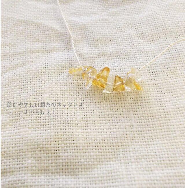 20 [14kgf] シトリン 11月の誕生石 肌にやさしい絹糸のネックレスの画像1枚目