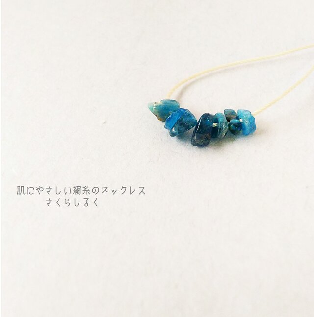 #21 [14kgf] カヤナイト 肌にやさしい絹糸のネックレスの画像1枚目