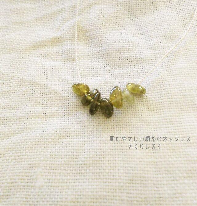 28 残りわずか グリーンガーネット [14kgf]  肌にやさしい絹糸のネックレスの画像1枚目