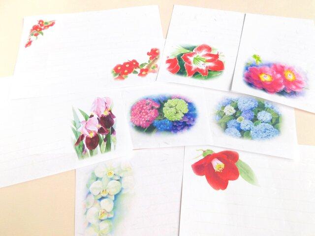 選べる和紙便箋15枚:花7の画像1枚目