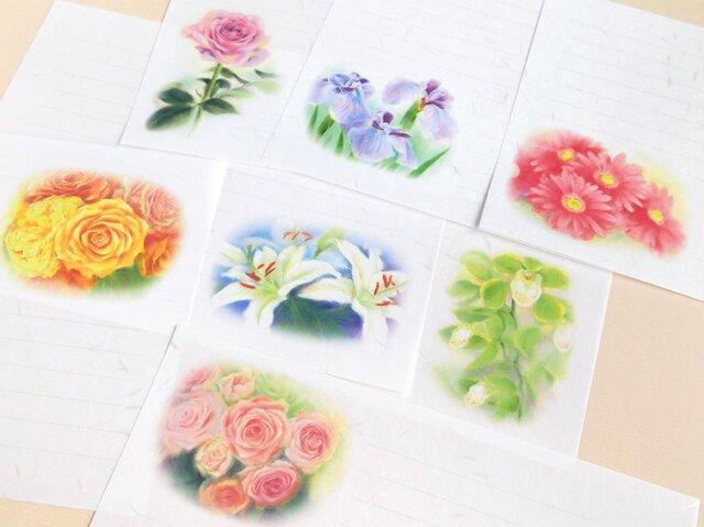 選べる和紙便箋15枚:花8の画像1枚目