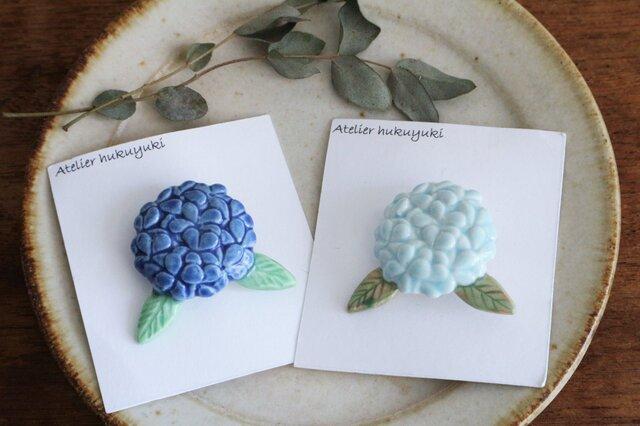 ブローチ 磁器で作ったひとつ紫陽花 ( 青色・空色 )の画像1枚目