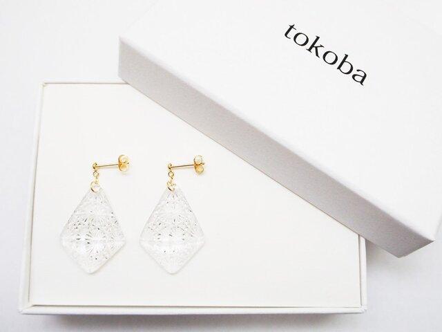 tokoba ピラミッド・ピアス 菊つなぎ(K18)の画像1枚目