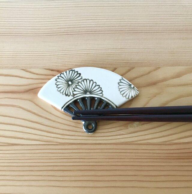 菊花文 扇子の箸置き 3個セットの画像1枚目