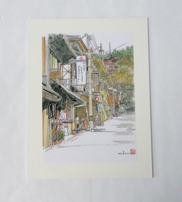 水彩画ミニアート 「京都 茶わん坂」の画像1枚目