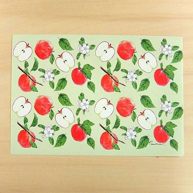 りんごのラッピングペーパーの画像1枚目
