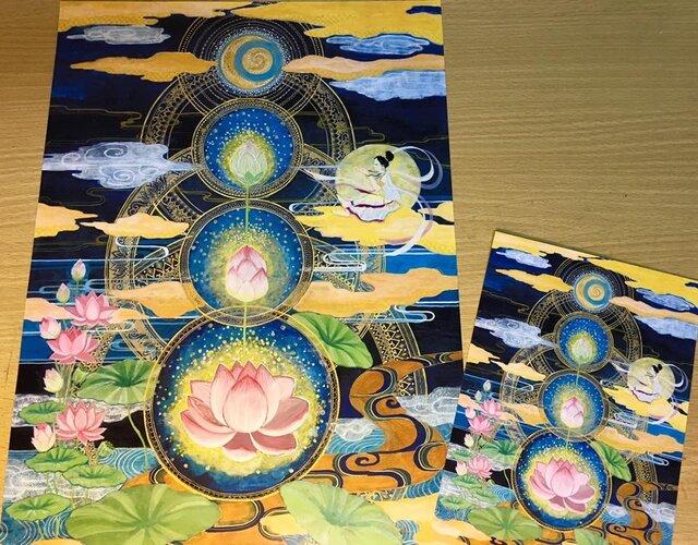 曼荼羅屋オリジナルプリント「八雲立つ」B6サイズの画像1枚目