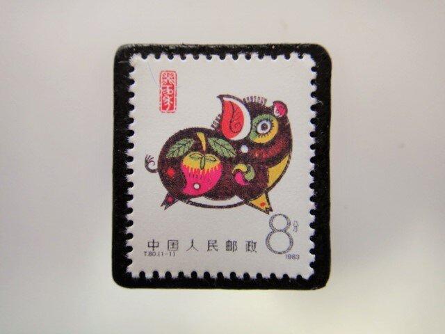 中国 切手ブローチ3844の画像1枚目