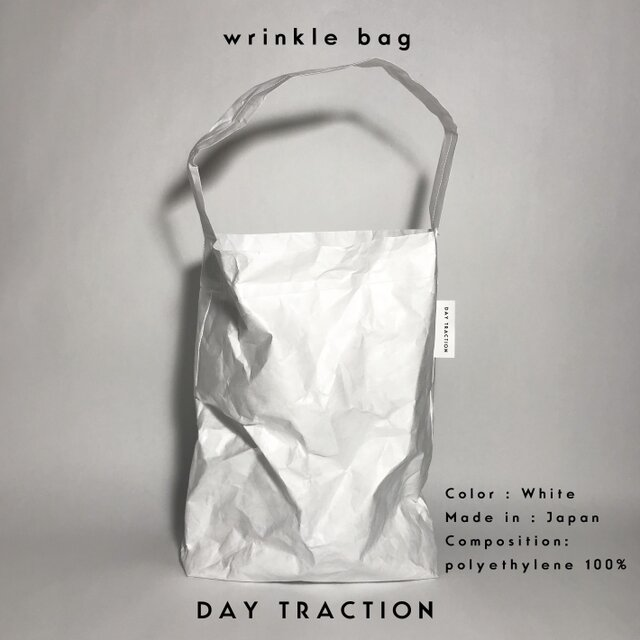 wrinkle bagの画像1枚目