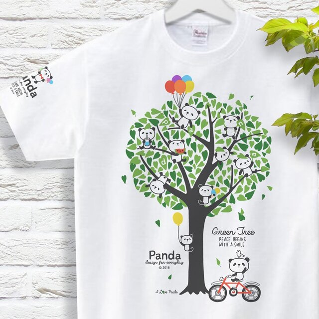 パンダと緑の木(Panda & Green Tree)  Tシャツ 150.160.S〜XLサイズ【受注生産品】の画像1枚目