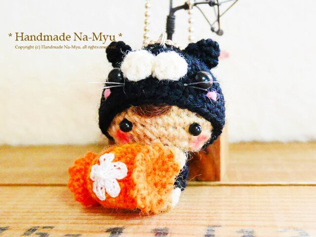 【受注制作】あみぐるみ★黒ネコの着ぐるみベビーちゃん・キャンディ抱っこ♪(S)/ボールチェーンの画像1枚目