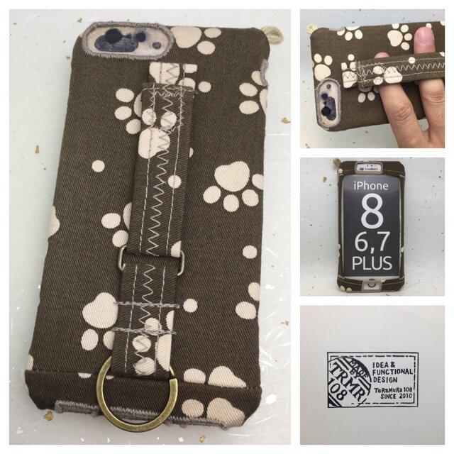 布のiPhoneジャケット8Plus,7Plus,6Plus用 あしあと焦げ茶にベージュ 訳あり処分品の画像1枚目