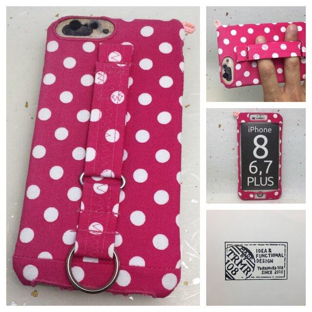 布のiPhoneジャケット8Plus,7Plus,6Plus用 ドット、ピンクに白 訳あり処分品の画像1枚目