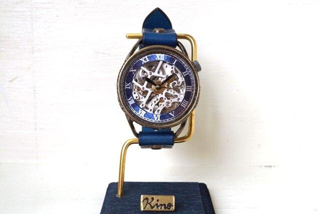 メカニックシルバー AT ブルー 真鍮 手作り腕時計の画像1枚目