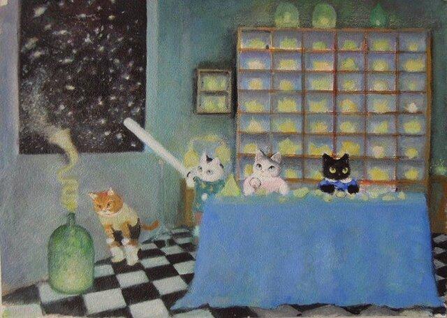 プラネット・びんの中は星を砕いたものの画像1枚目