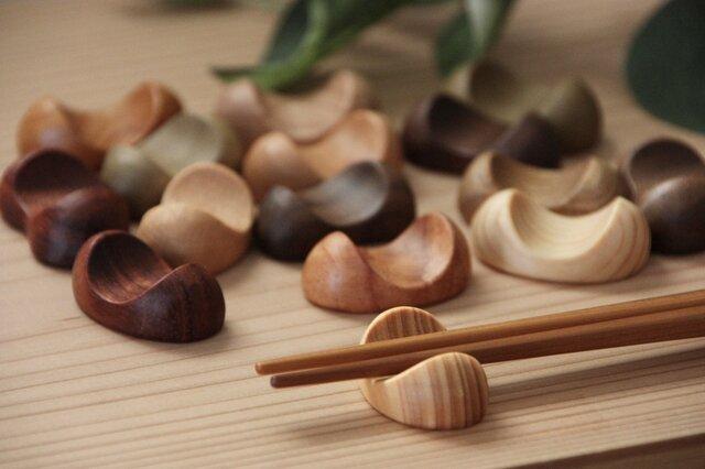 木の箸置き 5個セット 豆形 ミニサイズ 木の種類いろいろの画像1枚目