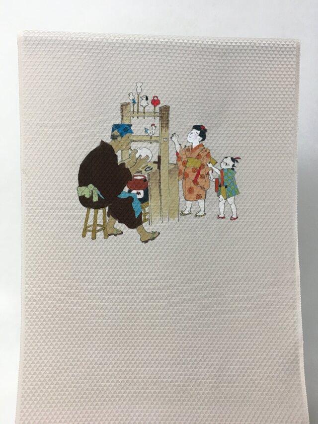 手描き友禅☆名古屋帯「江戸の飴売り」の画像1枚目