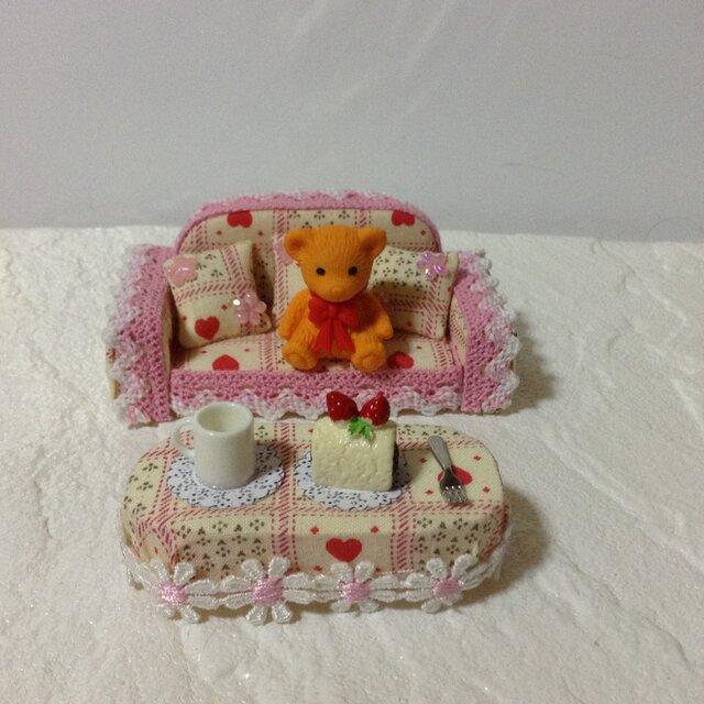 ケーキのようなミニチュア ソファー&テーブル の画像1枚目