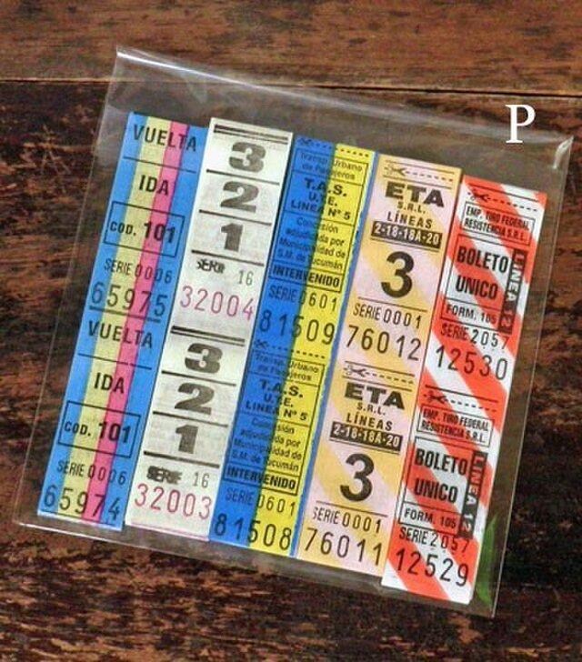 50枚【P】アルゼンチンVintageバスチケット DA-BTA073の画像1枚目