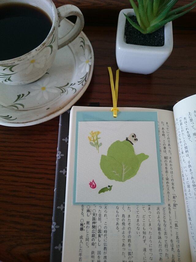 しおり(春のキャベツとモンシロチョウ)【はり絵 原画】の画像1枚目
