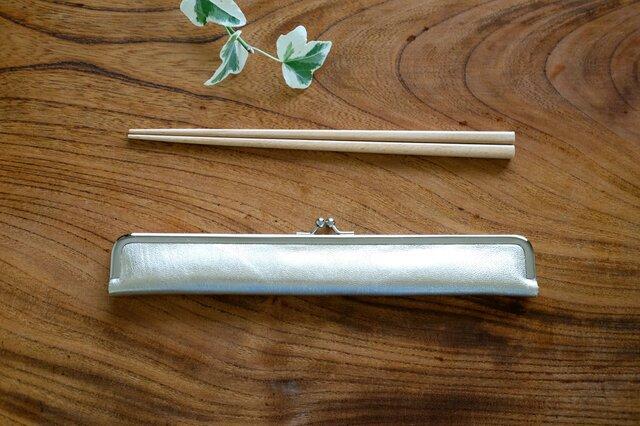 大人の箸ケース24cm/本革ゴールド/お弁当・行楽の画像1枚目
