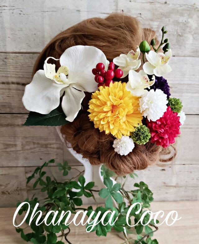 華やか胡蝶蘭とマムの和装髪飾り12点Set No261の画像1枚目