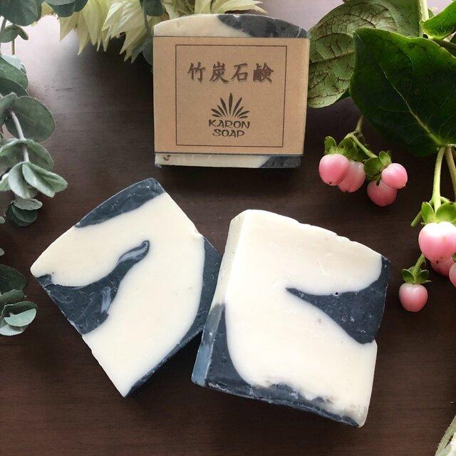 【竹炭 石鹸】皮脂・毛穴汚れ吸着☆ 北海道の名水 京極の湧水使用の画像1枚目