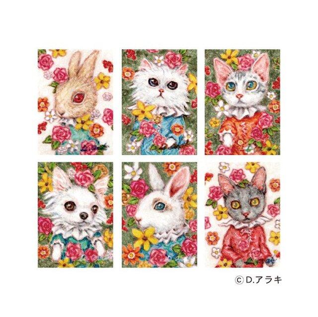 ミニミニペット画《犬、猫、ウサギ、動物》の画像1枚目