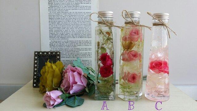 フローラル・ピンクのバラの香り 2本セット ハーバリウム♬の画像1枚目