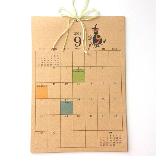 B4弱 2019年カレンダー 「魔女たちと12ヶ月・宇宙」 無料で誕生日☆の画像1枚目