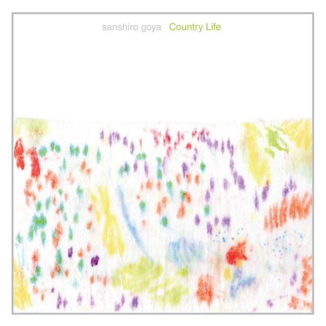 【CD】sanshiro goya / Country Lifeの画像1枚目